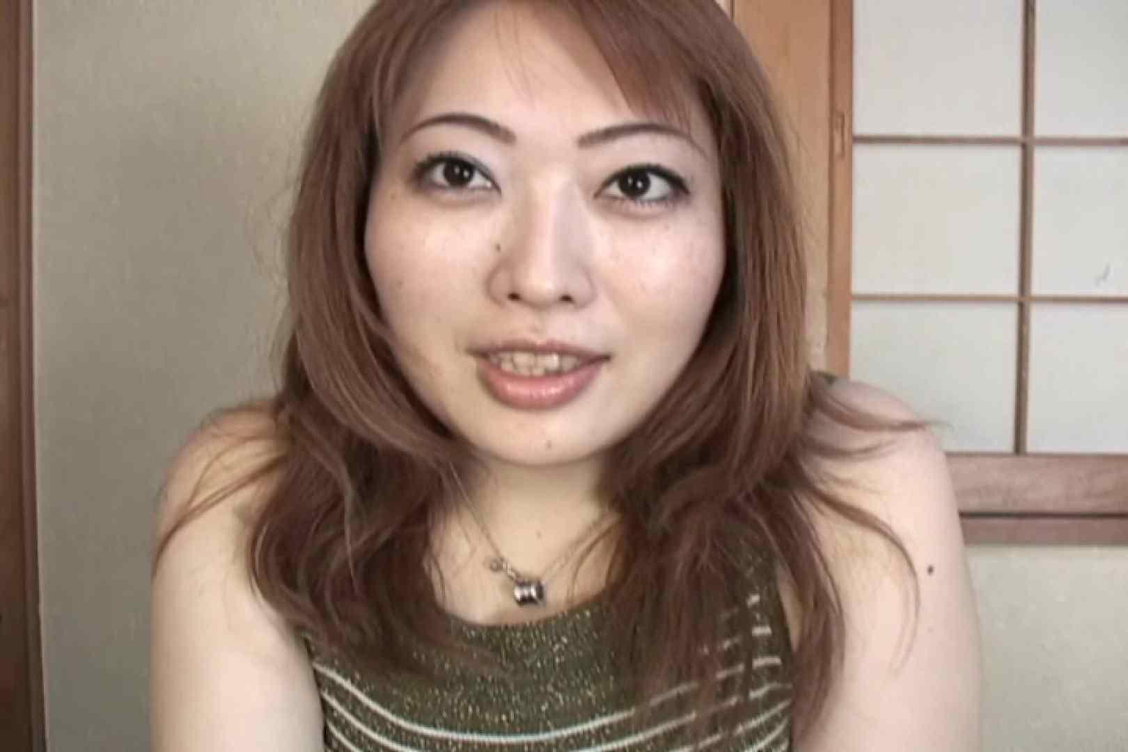 仕事で月200本のチンポを相手する22歳若人妻~桜井あい~ 電マ えろ無修正画像 108pic 74