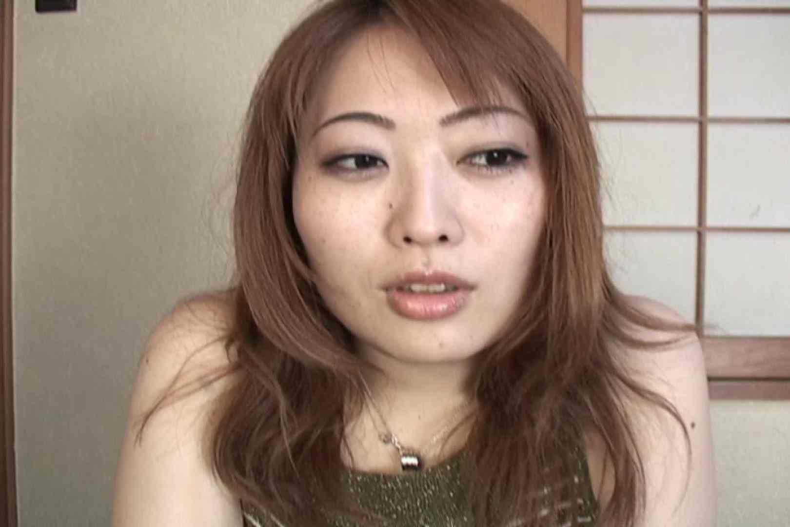 仕事で月200本のチンポを相手する22歳若人妻~桜井あい~ 可愛い乳首 性交動画流出 108pic 75