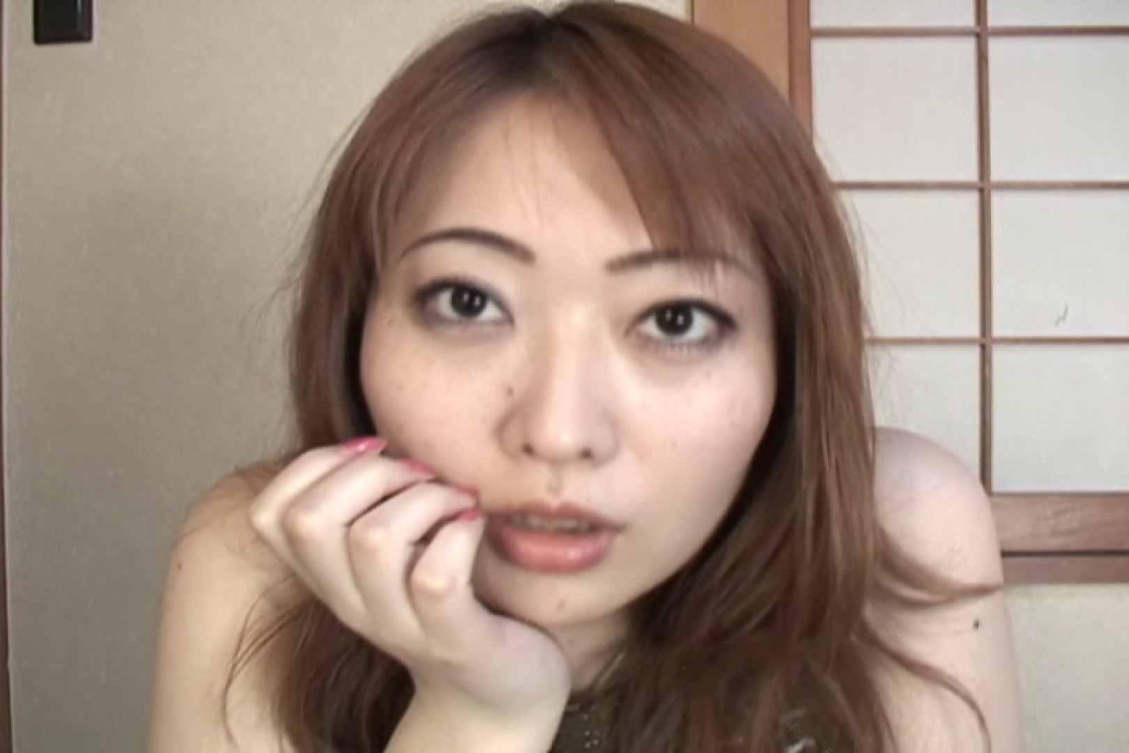 仕事で月200本のチンポを相手する22歳若人妻~桜井あい~ 可愛い乳首 性交動画流出 108pic 79