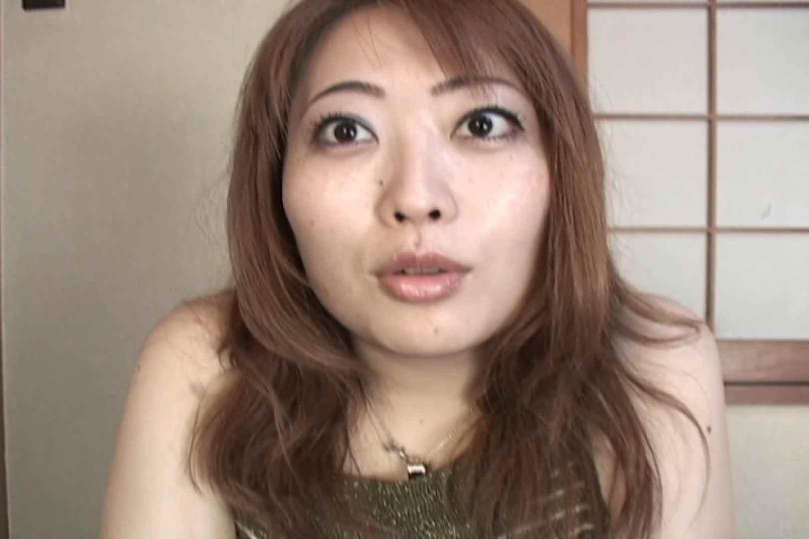 仕事で月200本のチンポを相手する22歳若人妻~桜井あい~ 人妻のエッチ | 熟女のエッチ  108pic 81