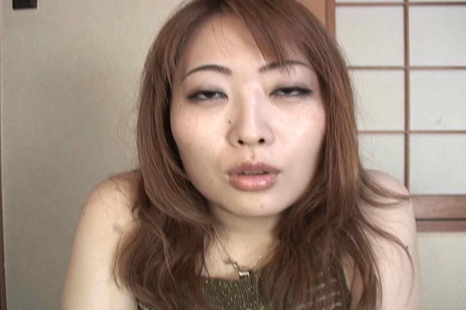 仕事で月200本のチンポを相手する22歳若人妻~桜井あい~ 可愛い乳首 性交動画流出 108pic 83