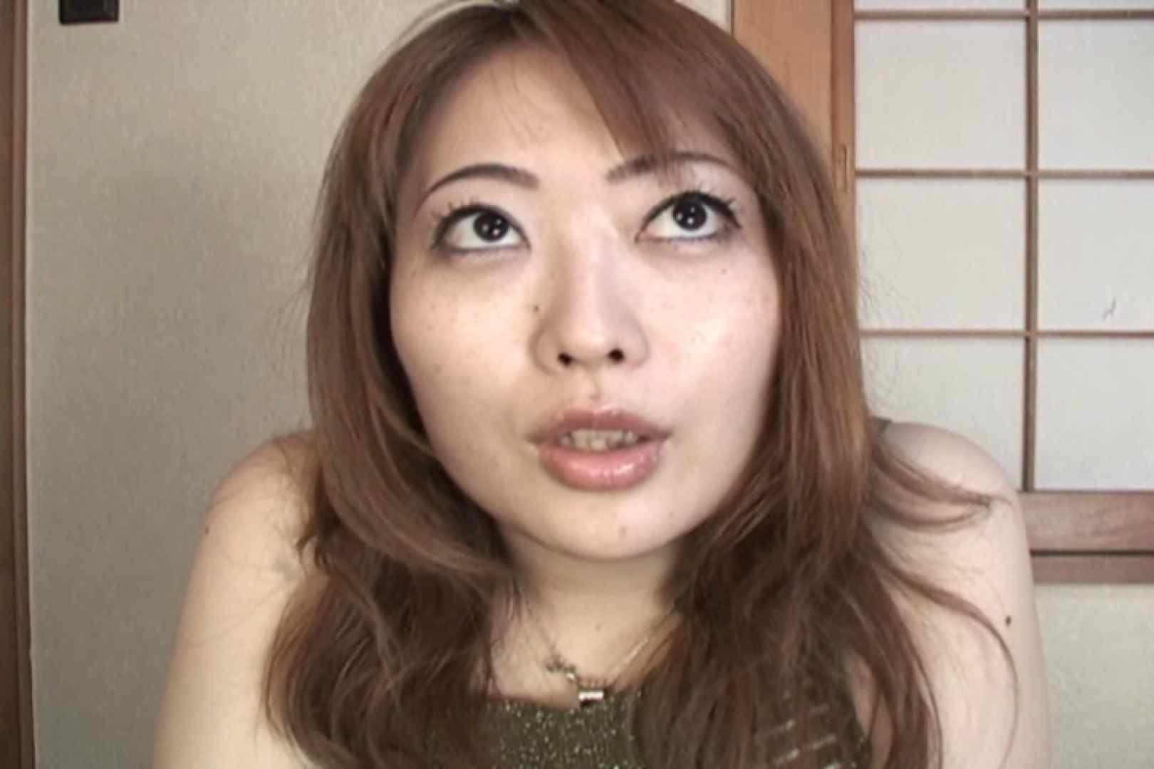 仕事で月200本のチンポを相手する22歳若人妻~桜井あい~ 人妻のエッチ  108pic 84