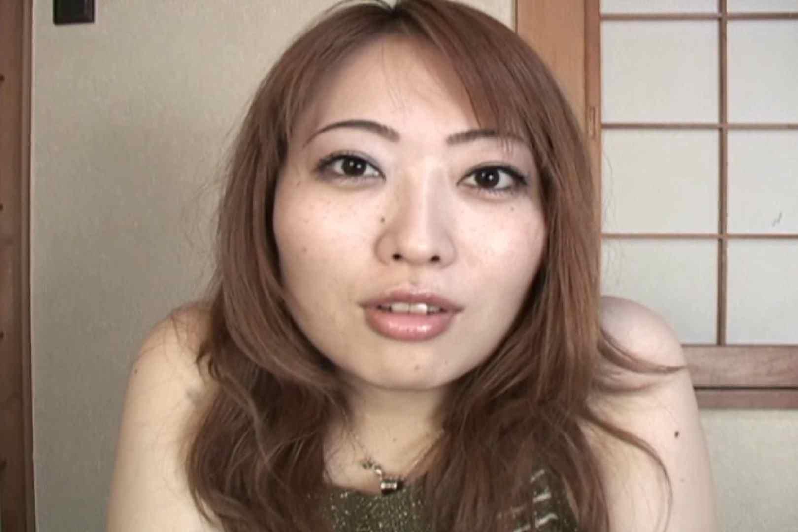 仕事で月200本のチンポを相手する22歳若人妻~桜井あい~ 人妻のエッチ  108pic 92