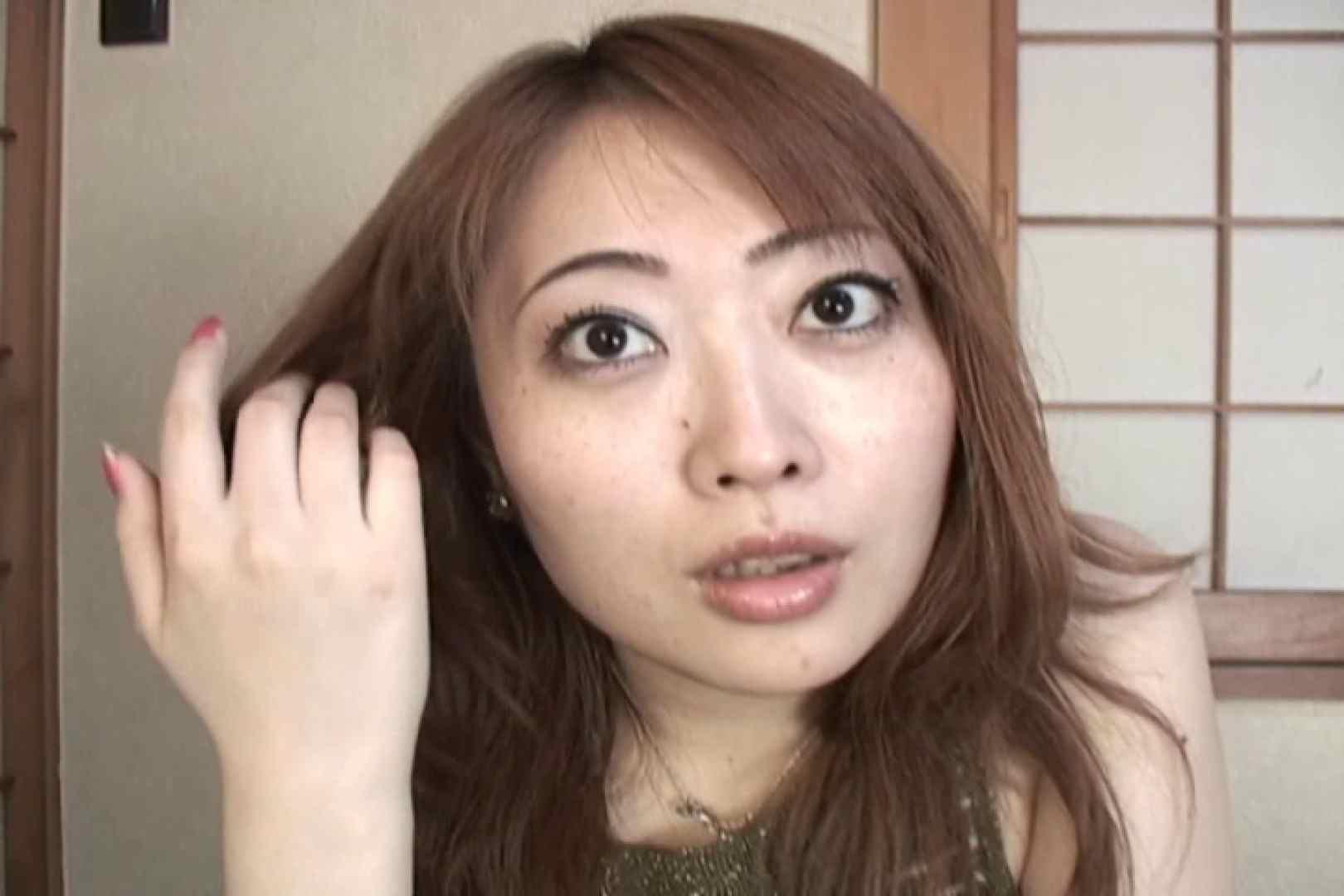 仕事で月200本のチンポを相手する22歳若人妻~桜井あい~ 人妻のエッチ  108pic 96