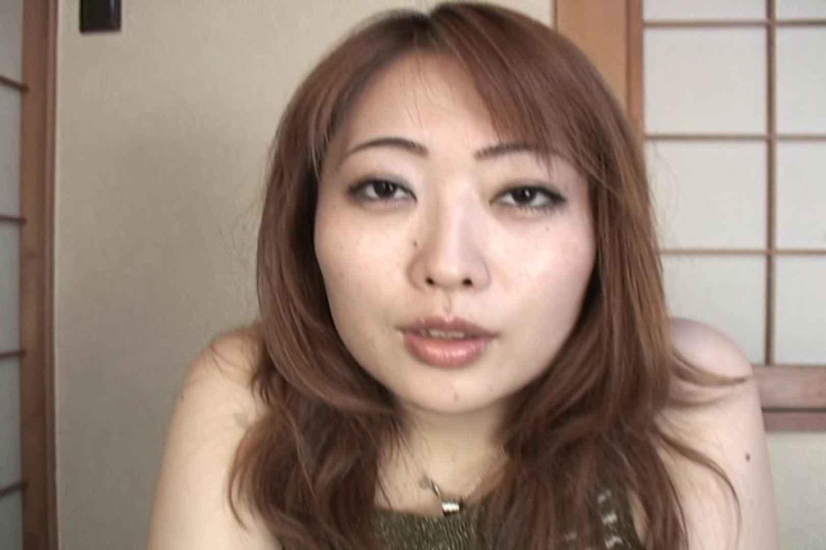 仕事で月200本のチンポを相手する22歳若人妻~桜井あい~ 人妻のエッチ | 熟女のエッチ  108pic 97