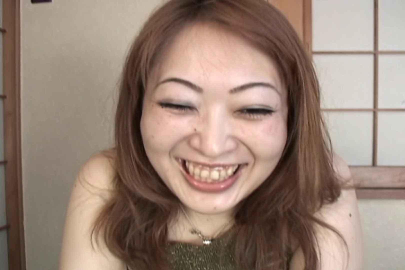 仕事で月200本のチンポを相手する22歳若人妻~桜井あい~ 電マ えろ無修正画像 108pic 102
