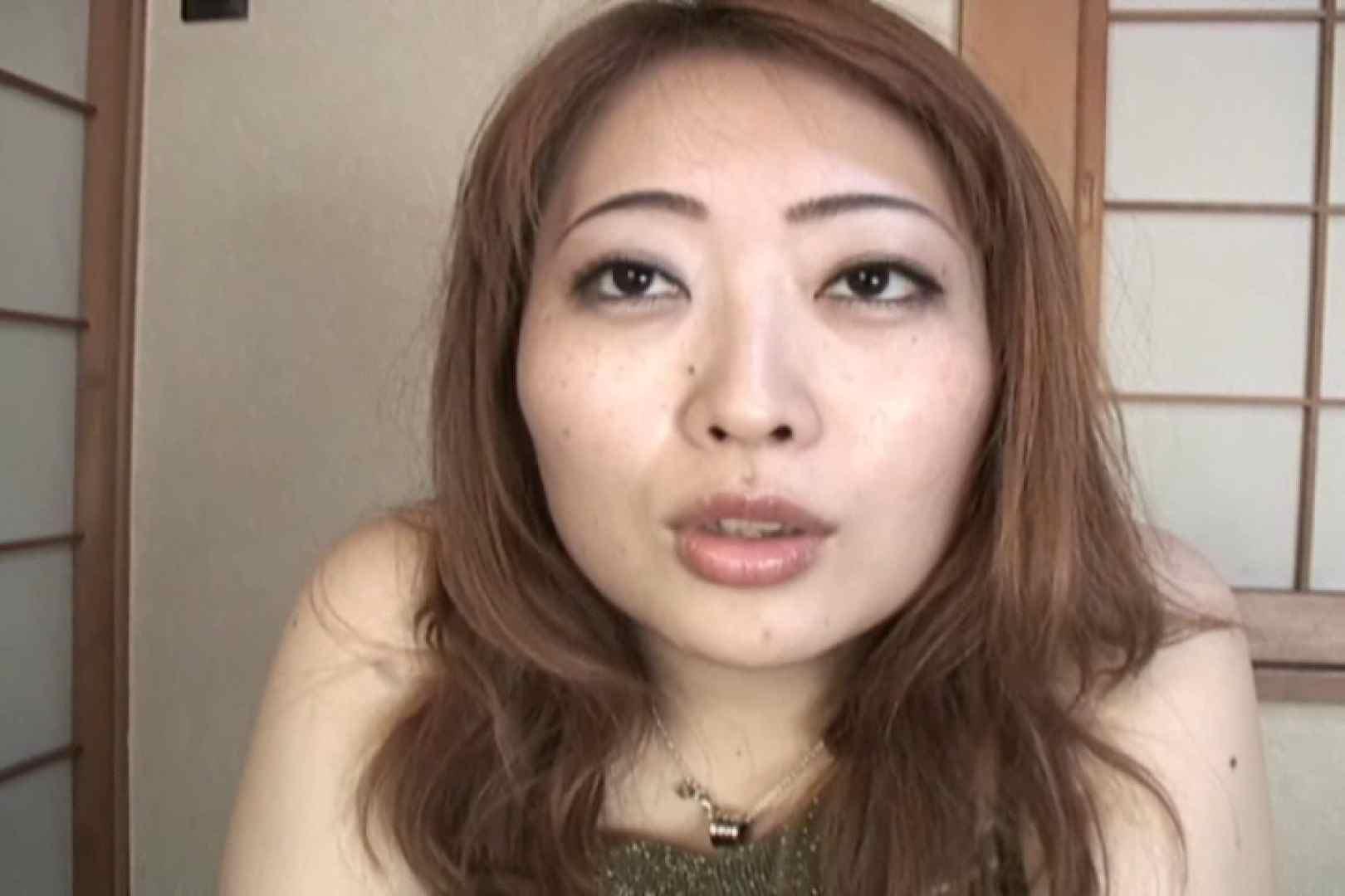 仕事で月200本のチンポを相手する22歳若人妻~桜井あい~ 人妻のエッチ  108pic 104