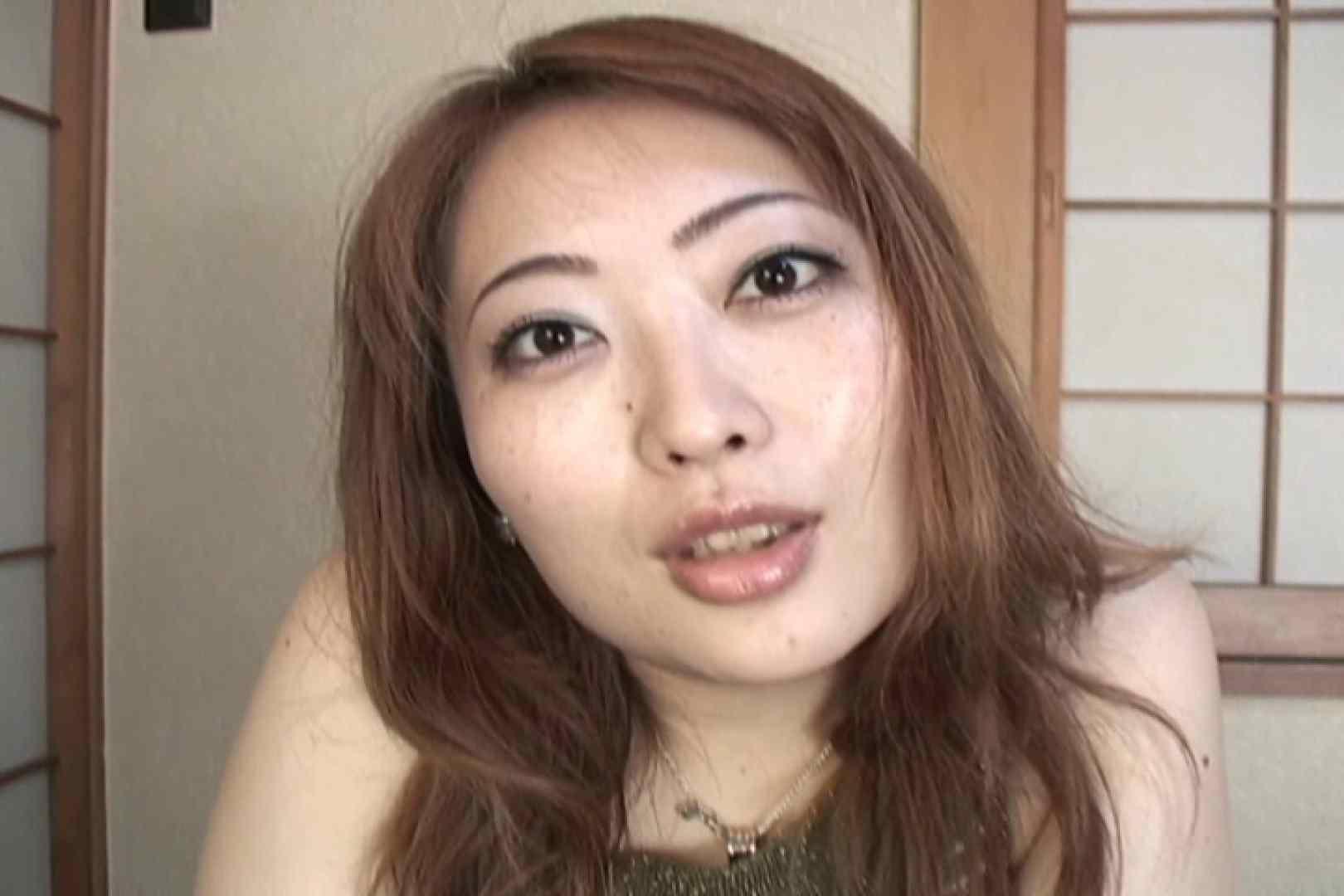 仕事で月200本のチンポを相手する22歳若人妻~桜井あい~ 電マ えろ無修正画像 108pic 106