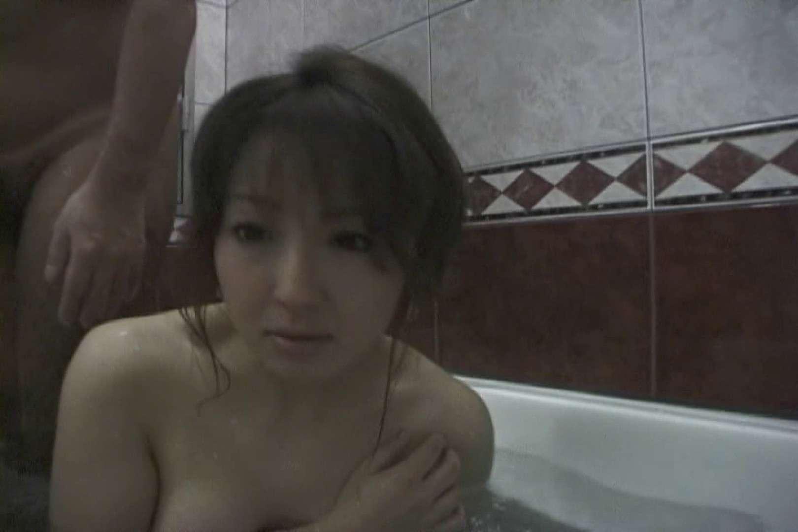 私敏感なの、気持ちよすぎて変になりそう!~水沢舞未~ 熟女のエッチ  89pic 16