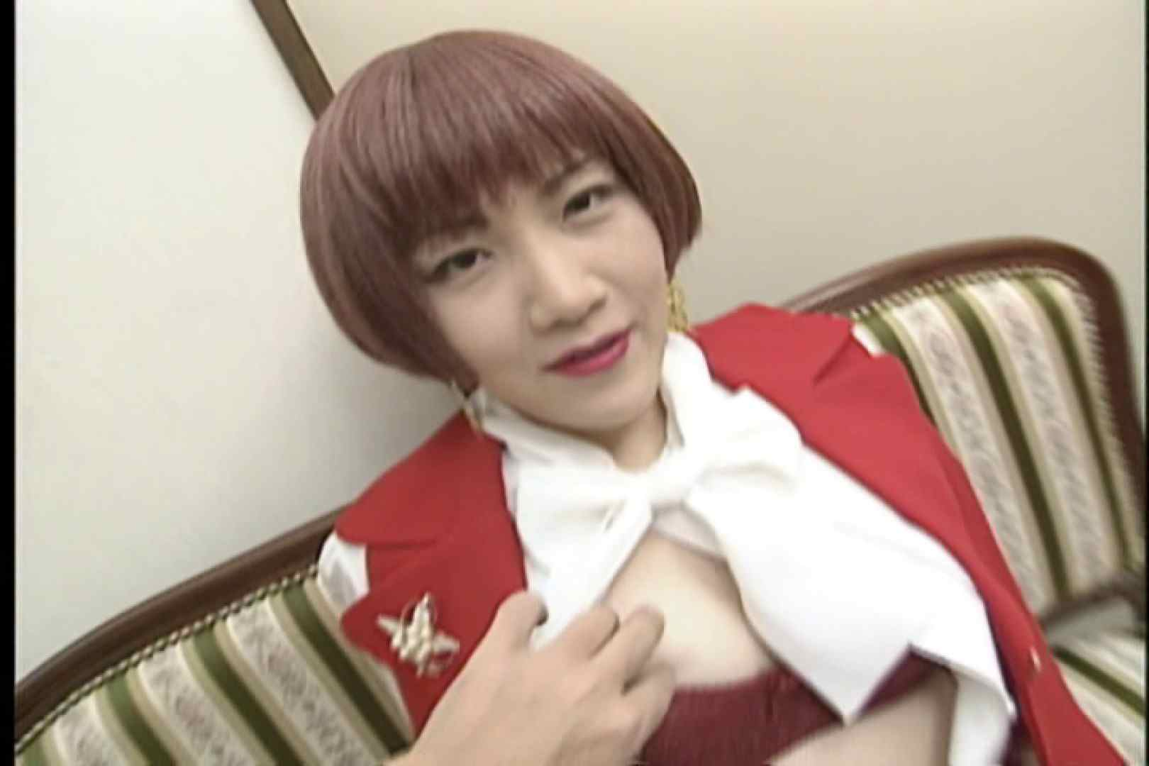 ショートカットのお姉さんは性欲旺盛~藤あいこ~ おっぱい大好き | バイブプレイ  73pic 29