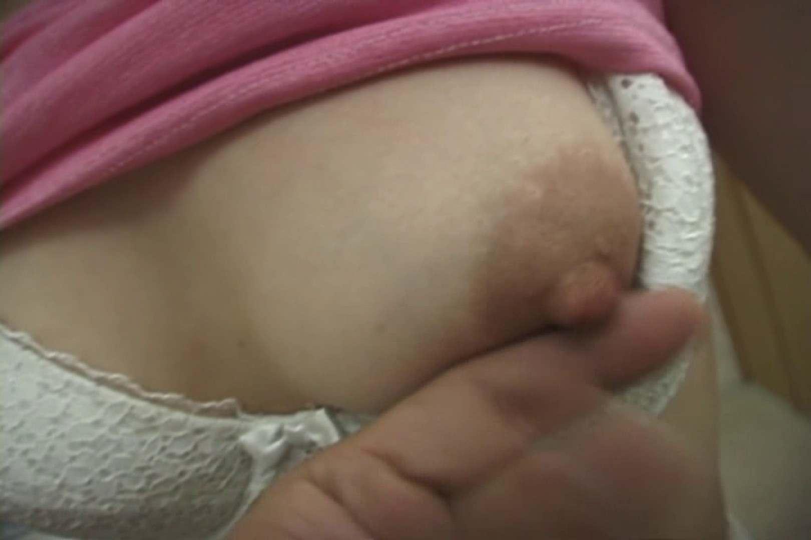 癒しを運ぶ天使のような美熟女~瀬川恵美~ 熟女のエッチ   0  86pic 33