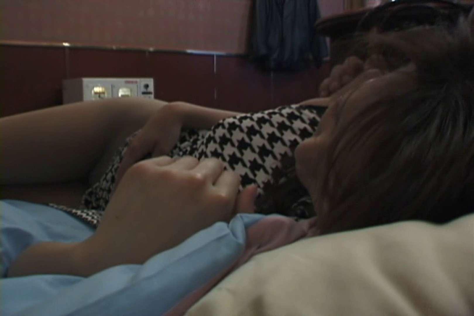 旦那との愛よりも、愛人とのSEX~片瀬梨子~vol,1 ホテル 性交動画流出 107pic 55