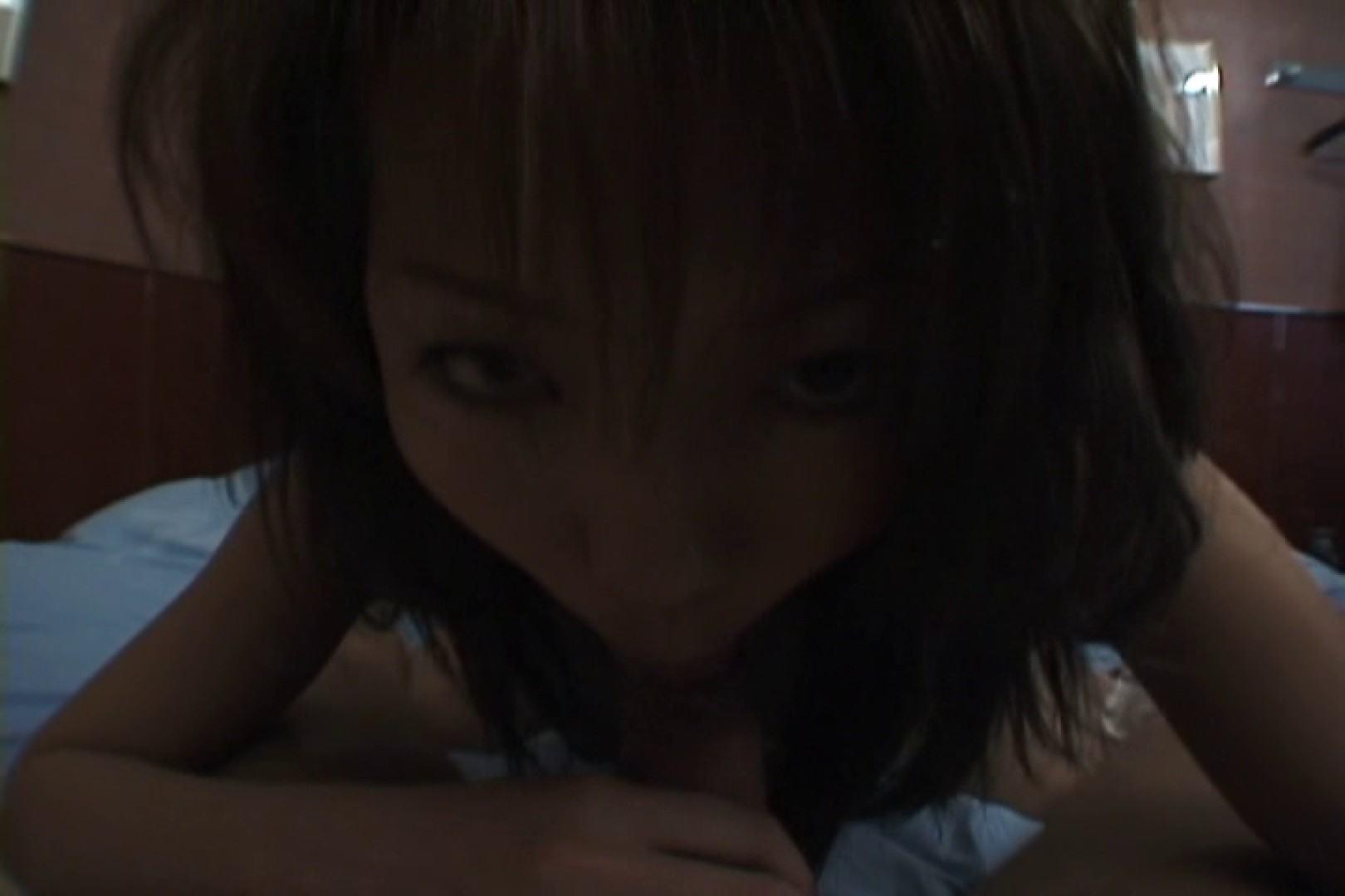旦那との愛よりも、愛人とのSEX~片瀬梨子~vol,1 バイブプレイ セックス無修正動画無料 107pic 89