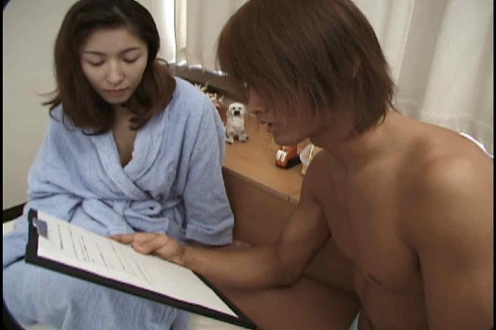昼間の奥様は欲求不満 ~安田弘美~ おっぱい大好き  76pic 40