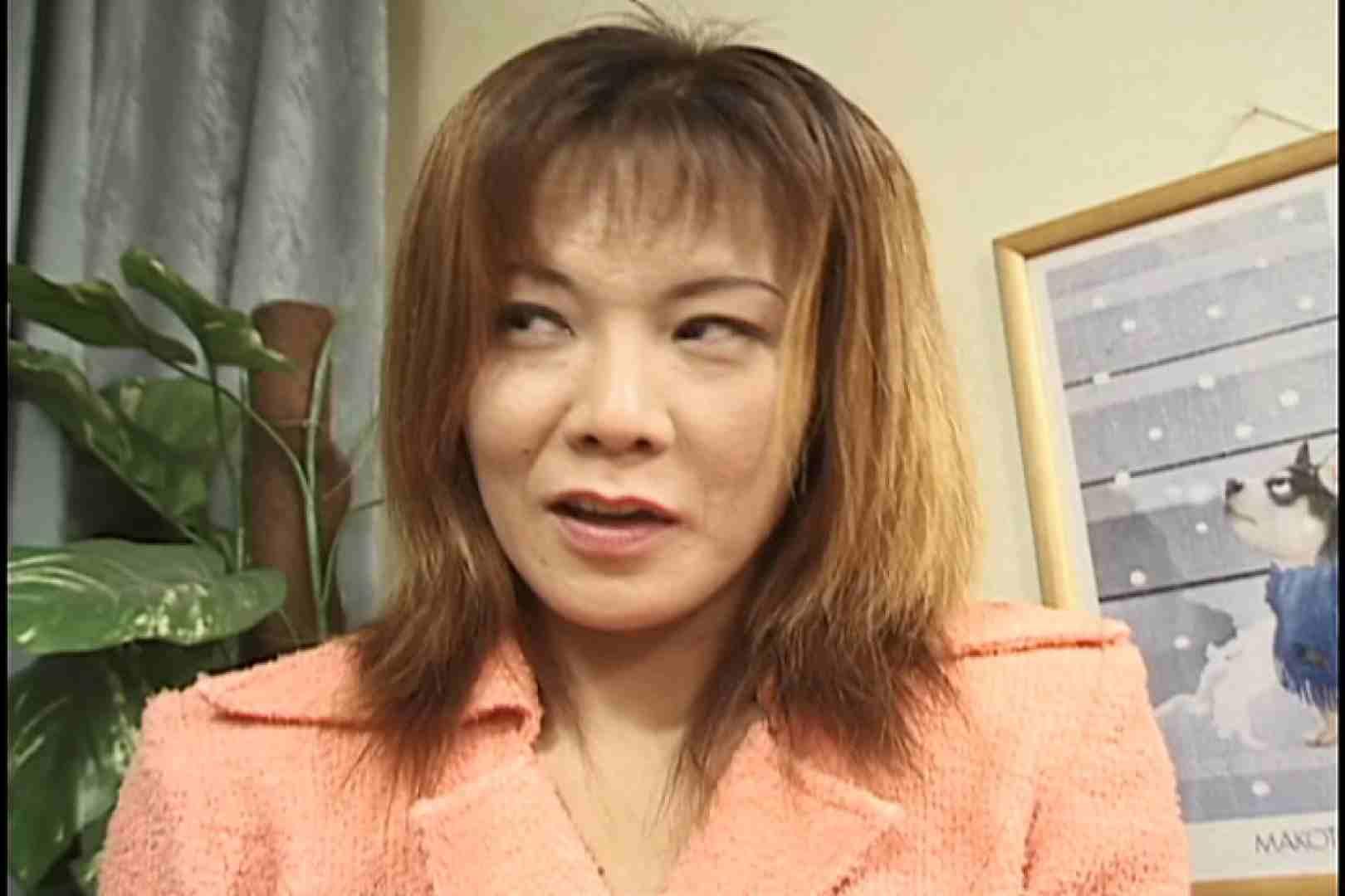 昼間の奥様は欲求不満 ~桜井昌子~ 熟女のエッチ | 0  94pic 31