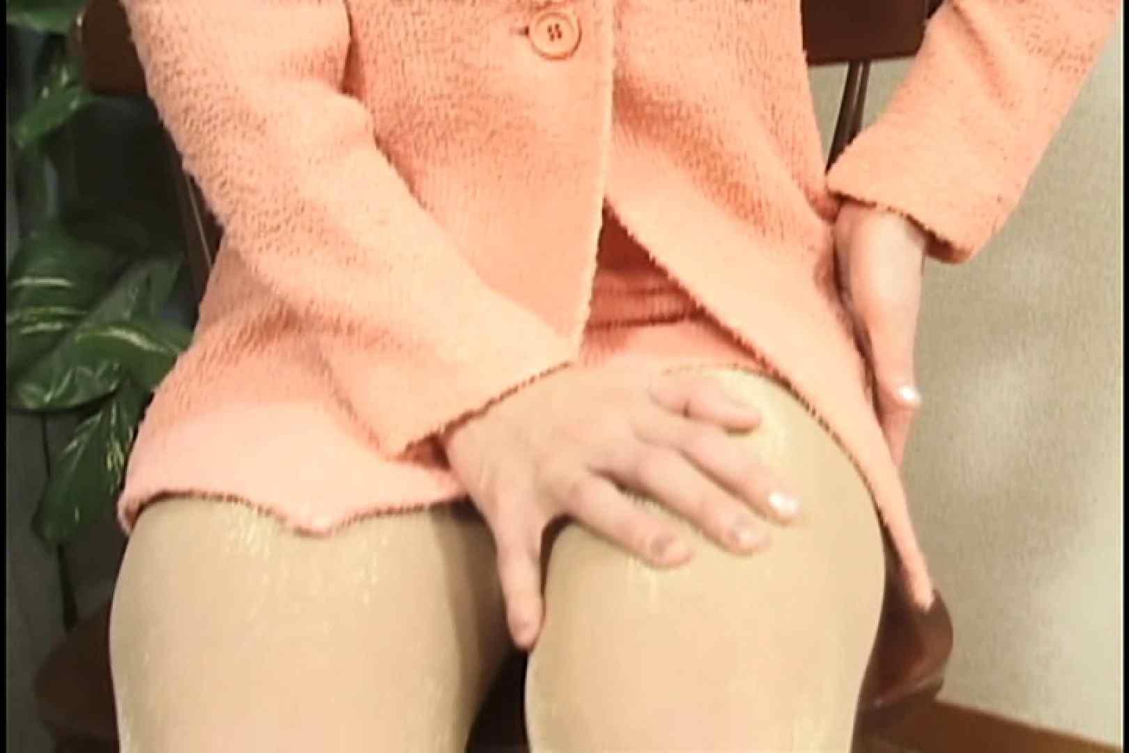 昼間の奥様は欲求不満 ~桜井昌子~ 熟女のエッチ | 0  94pic 35