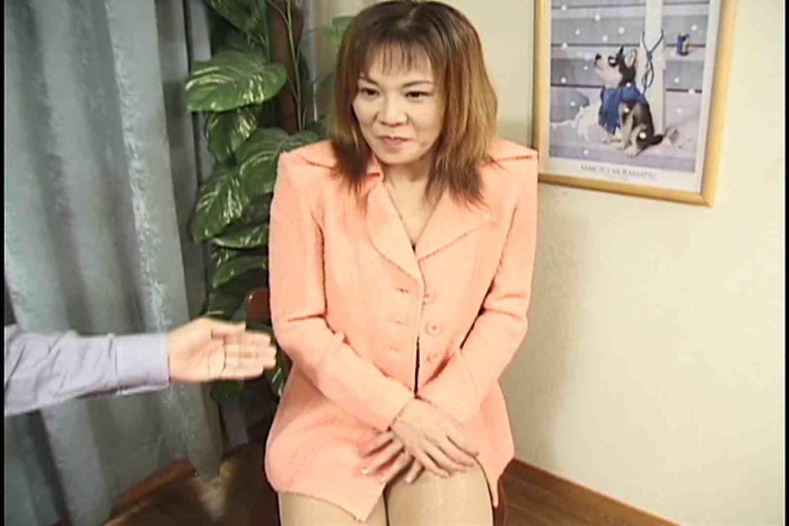 昼間の奥様は欲求不満 ~桜井昌子~ 熟女のエッチ | 0  94pic 41