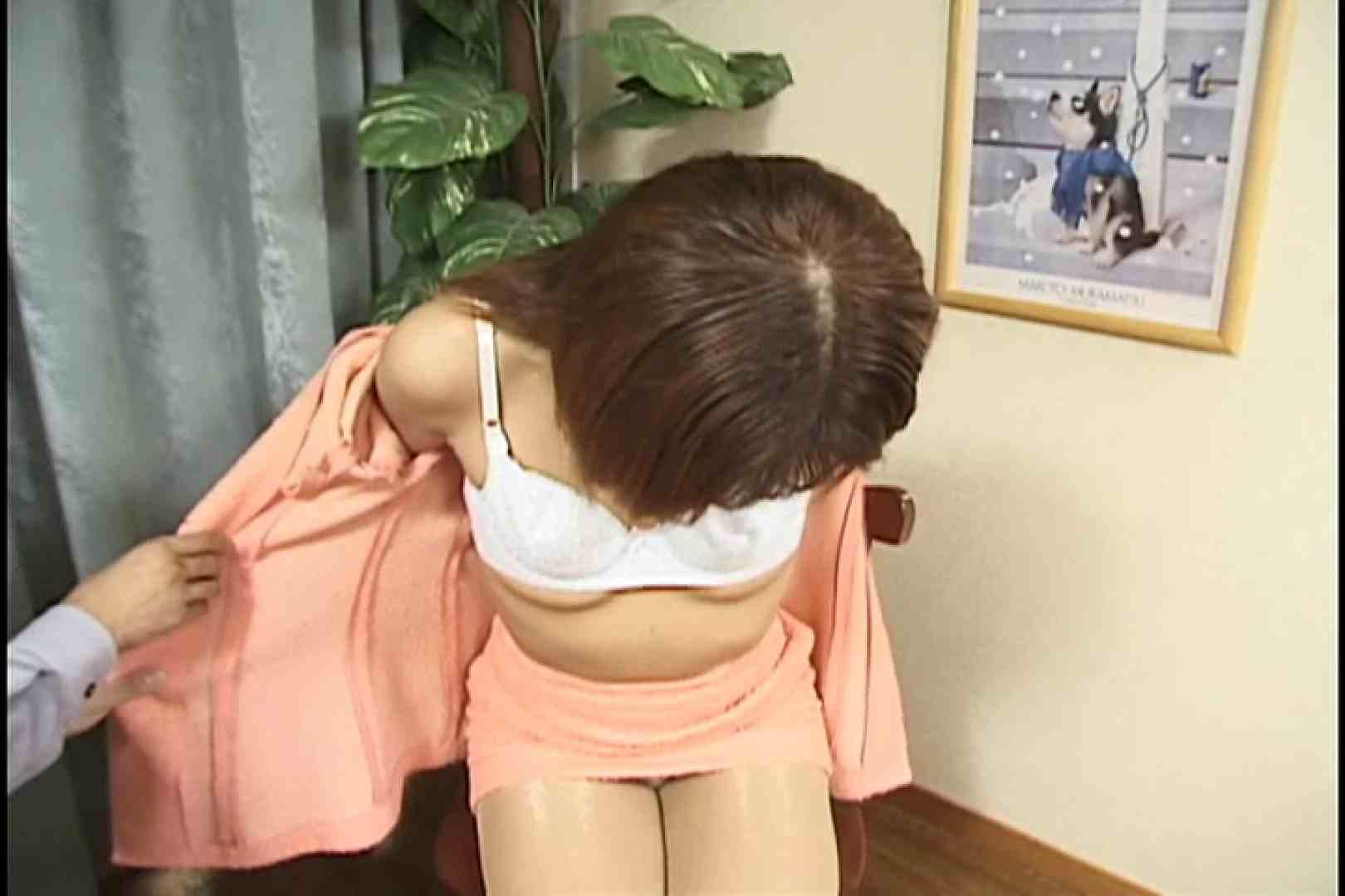 昼間の奥様は欲求不満 ~桜井昌子~ 熟女のエッチ  94pic 42