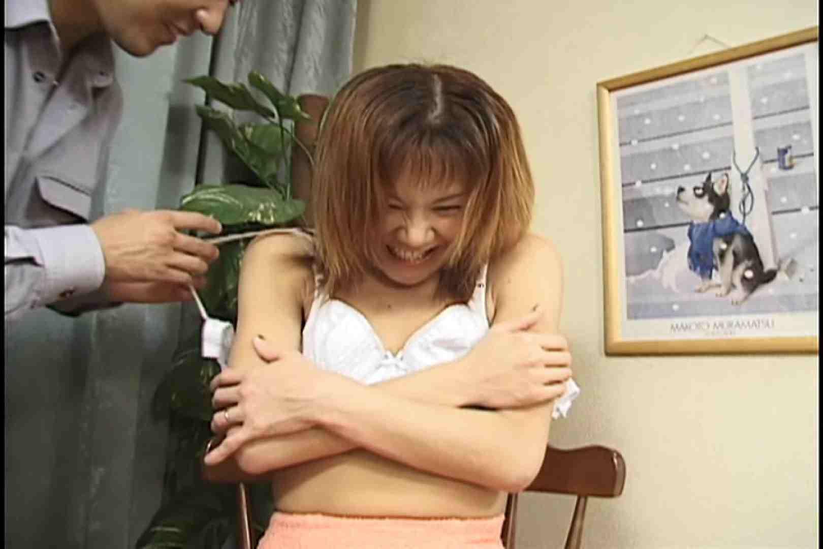 昼間の奥様は欲求不満 ~桜井昌子~ 熟女のエッチ  94pic 44