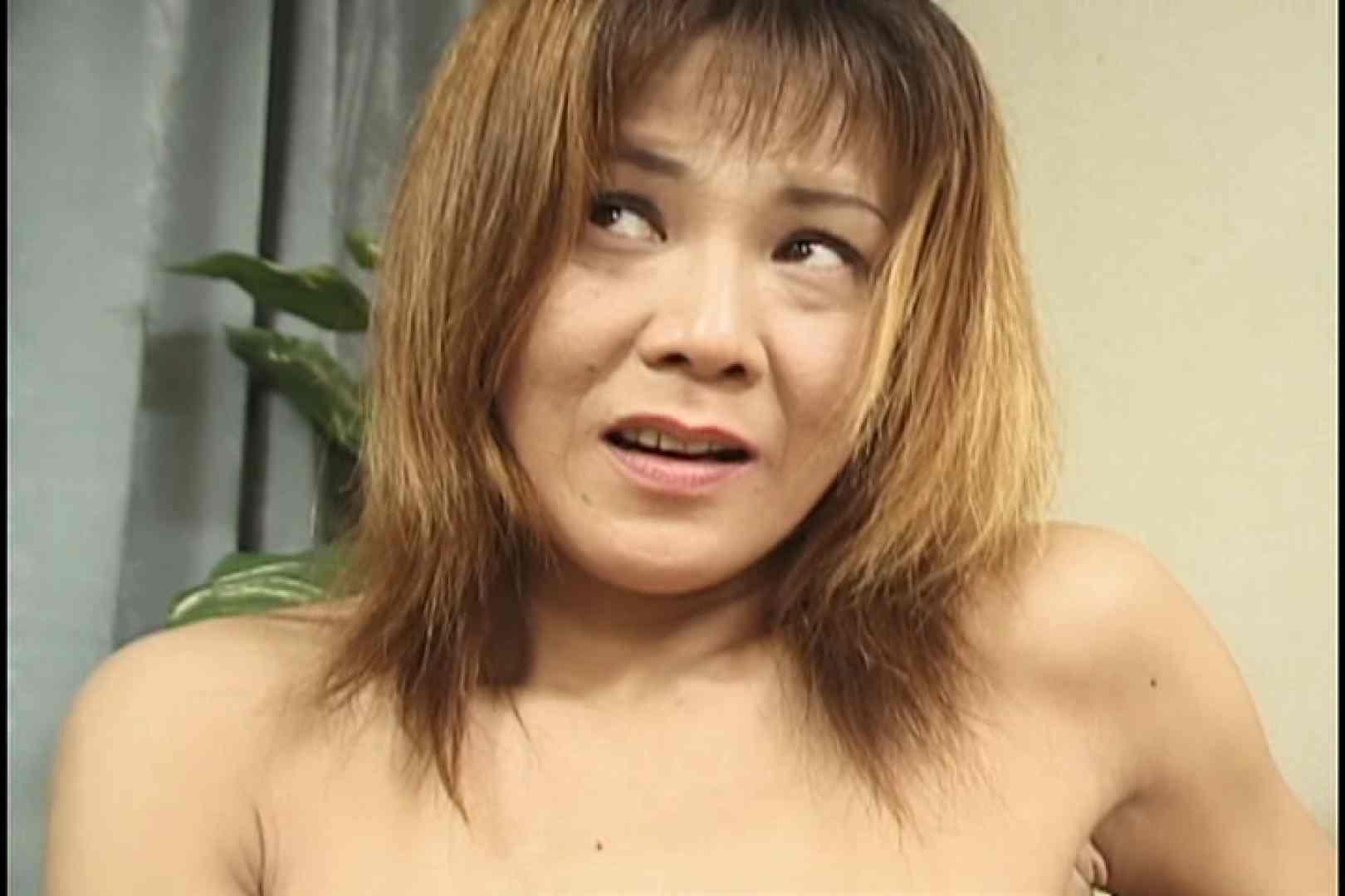 昼間の奥様は欲求不満 ~桜井昌子~ 熟女のエッチ | 0  94pic 47