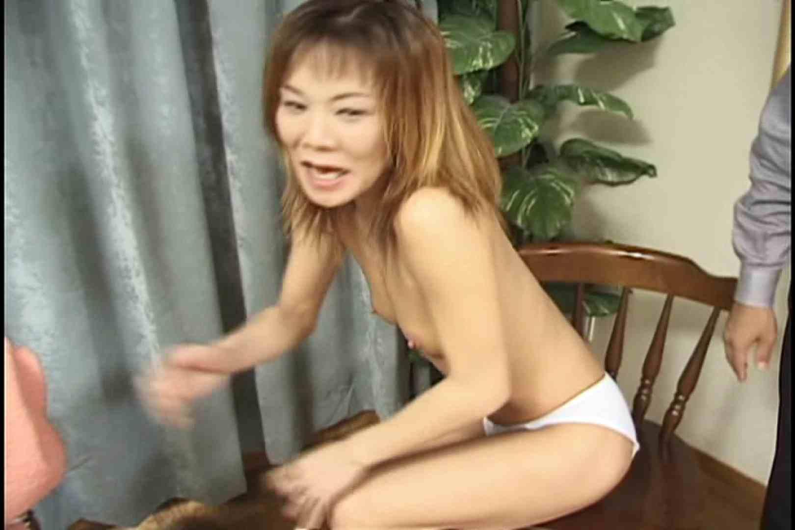 昼間の奥様は欲求不満 ~桜井昌子~ 熟女のエッチ | 0  94pic 51