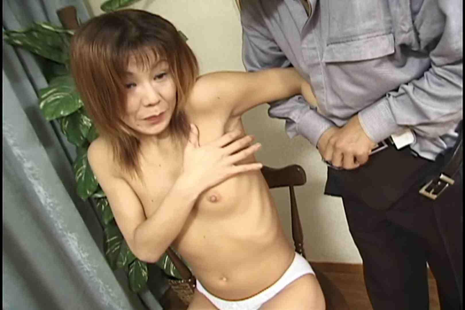 昼間の奥様は欲求不満 ~桜井昌子~ 熟女のエッチ | 0  94pic 55