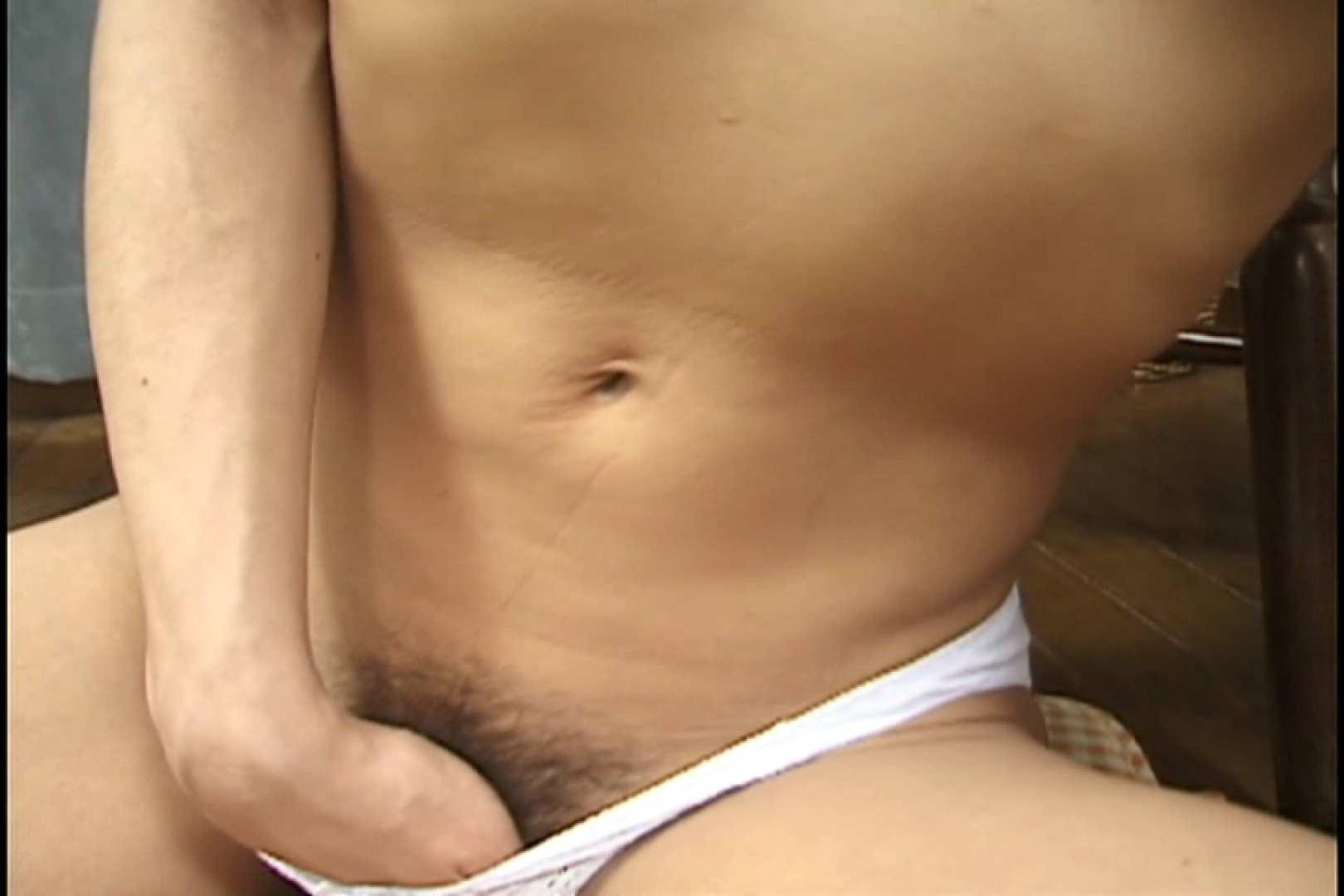 昼間の奥様は欲求不満 ~桜井昌子~ 熟女のエッチ | 0  94pic 83