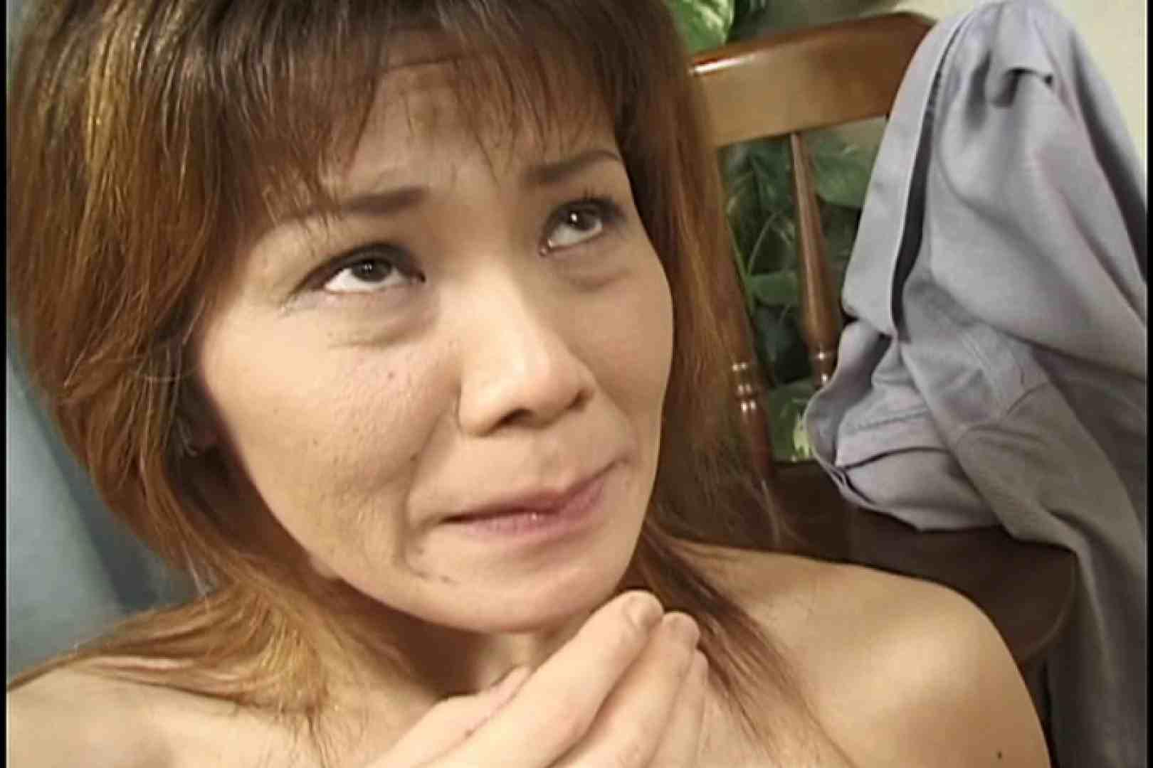 昼間の奥様は欲求不満 ~桜井昌子~ 熟女のエッチ | 0  94pic 91