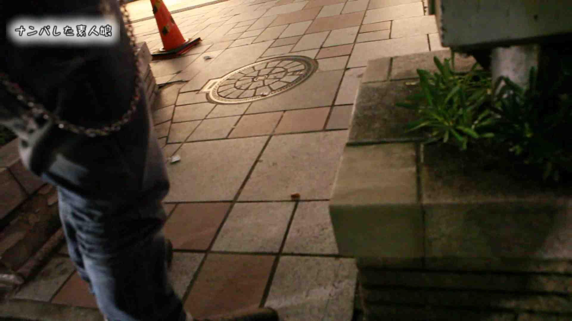 電魔王さんの「隠撮の部屋」アイカ ギャル 盗撮動画紹介 96pic 2