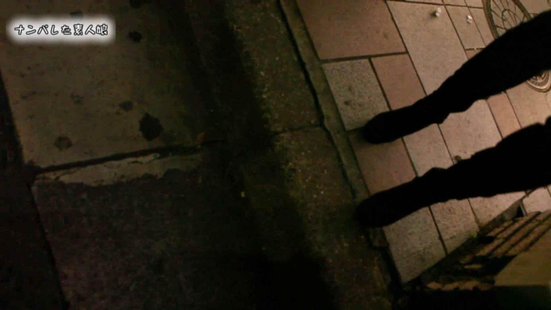 電魔王さんの「隠撮の部屋」アイカ ギャル 盗撮動画紹介 96pic 14