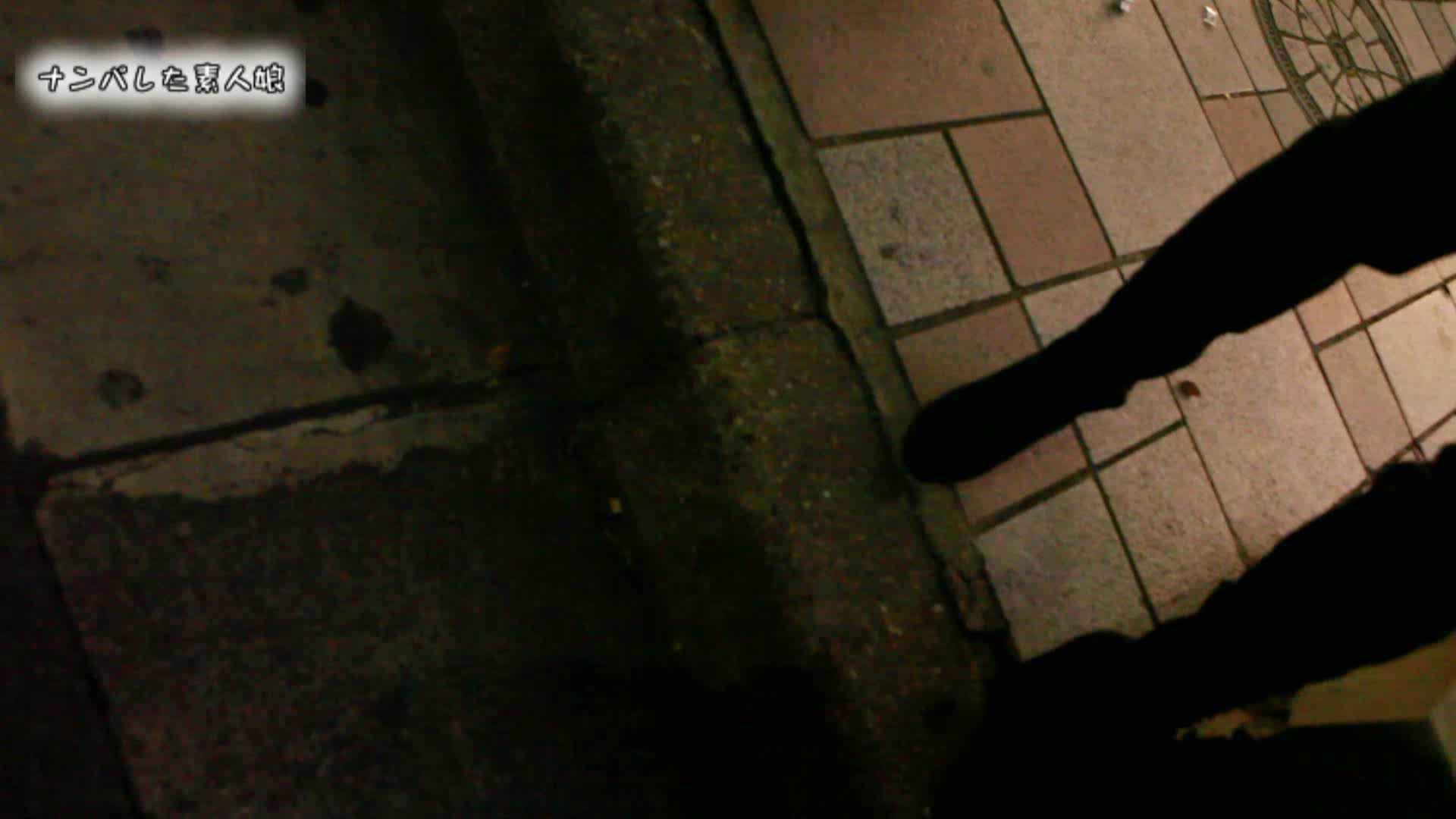 電魔王さんの「隠撮の部屋」アイカ 隠撮  96pic 20