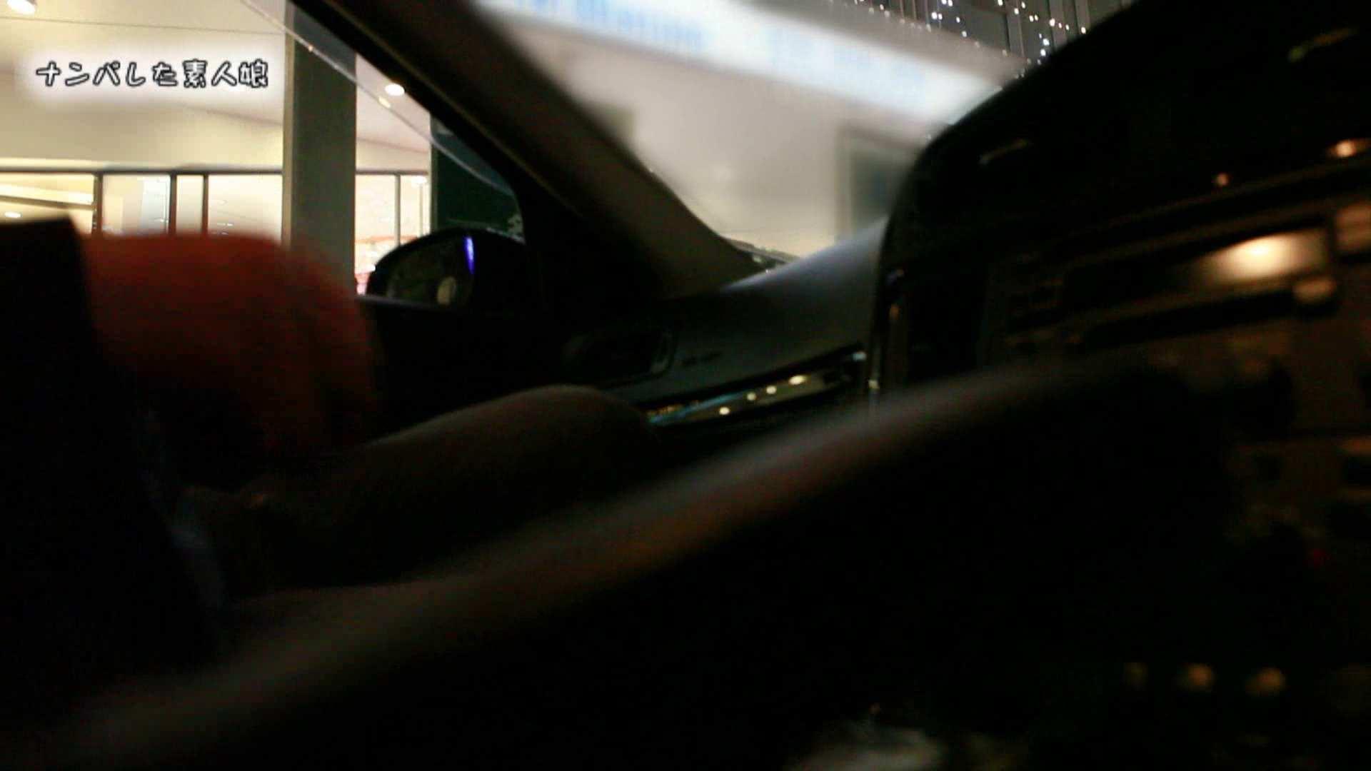 電魔王さんの「隠撮の部屋」アイカ 巨乳に挟まれたい おまんこ無修正動画無料 96pic 39