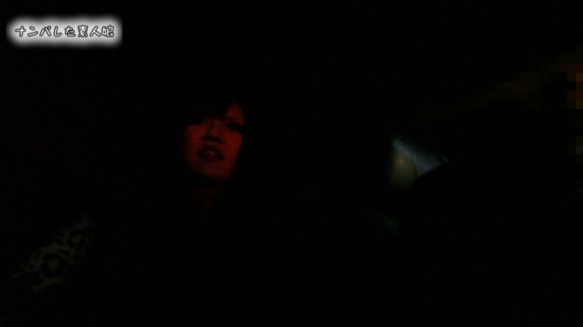 電魔王さんの「隠撮の部屋」アイカ 隠撮 | 口内発射  96pic 49