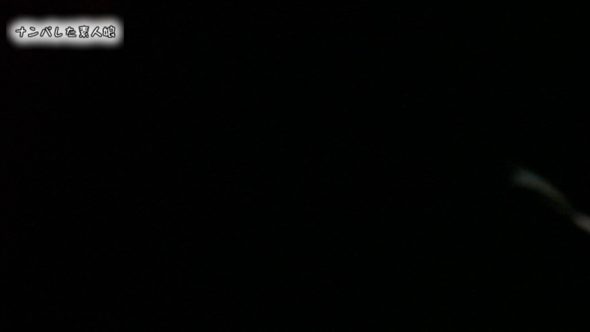 電魔王さんの「隠撮の部屋」アイカ 巨乳に挟まれたい おまんこ無修正動画無料 96pic 51