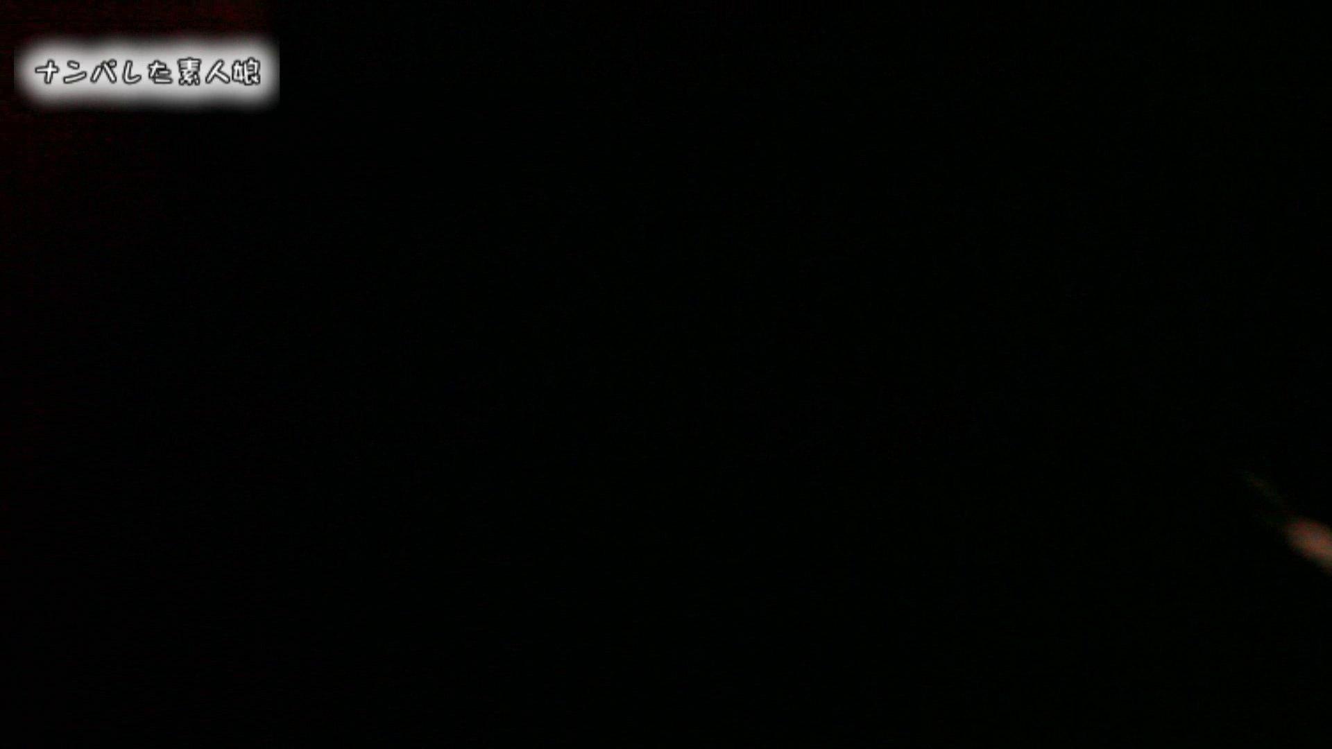 ヤリマンのオマンコ:電魔王さんの「隠撮の部屋」アイカ:大奥