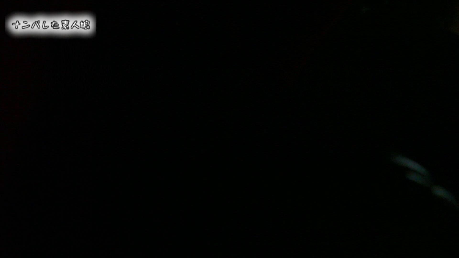 電魔王さんの「隠撮の部屋」アイカ 隠撮  96pic 64