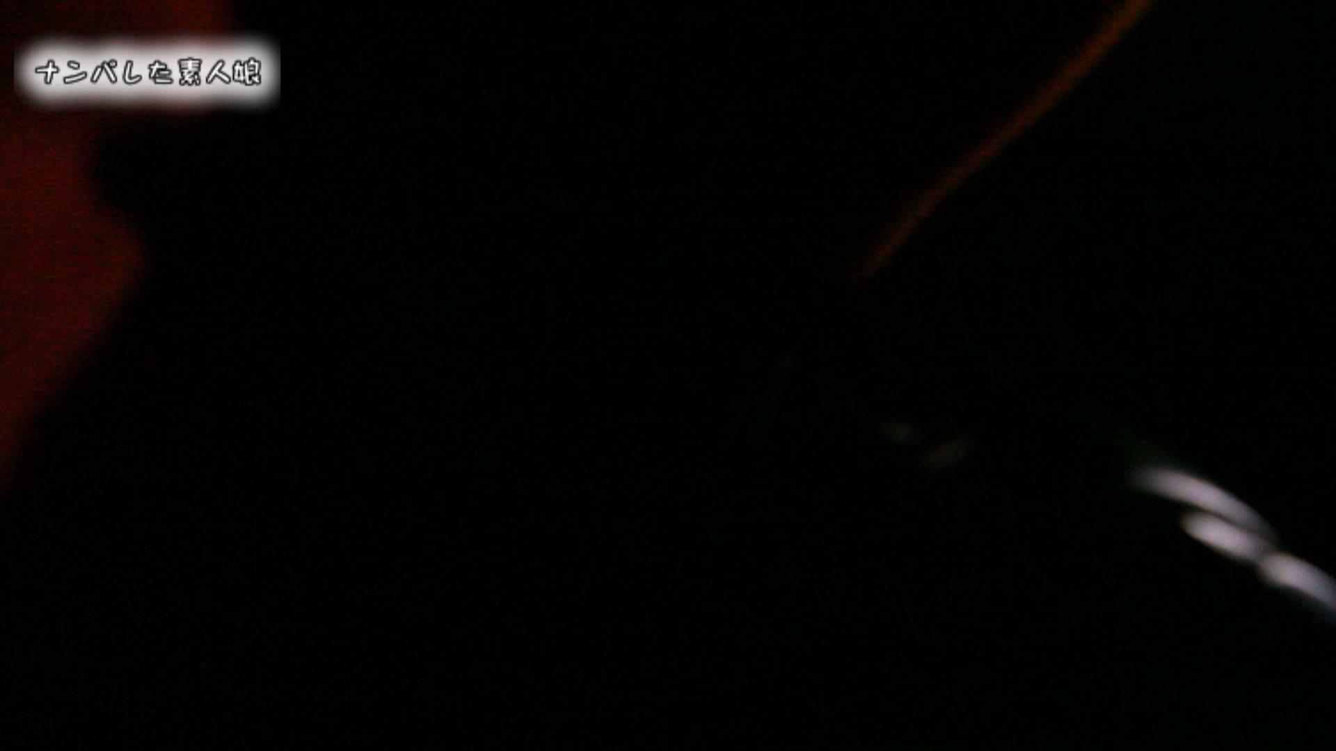 電魔王さんの「隠撮の部屋」アイカ 巨乳に挟まれたい おまんこ無修正動画無料 96pic 67