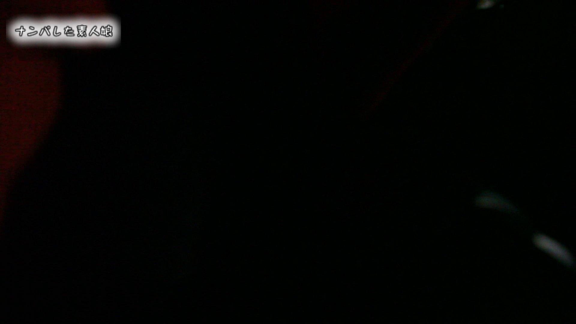 電魔王さんの「隠撮の部屋」アイカ 巨乳に挟まれたい おまんこ無修正動画無料 96pic 75