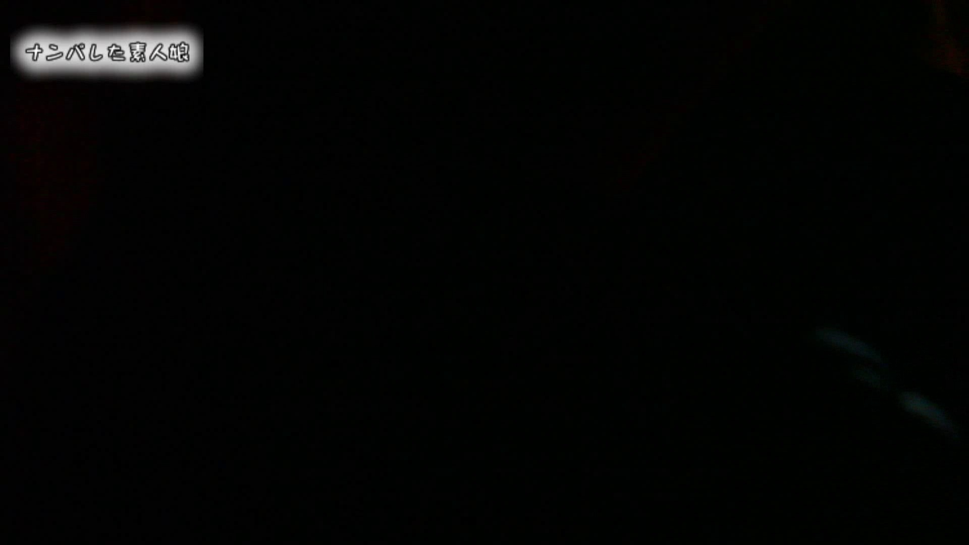 電魔王さんの「隠撮の部屋」アイカ 隠撮  96pic 80
