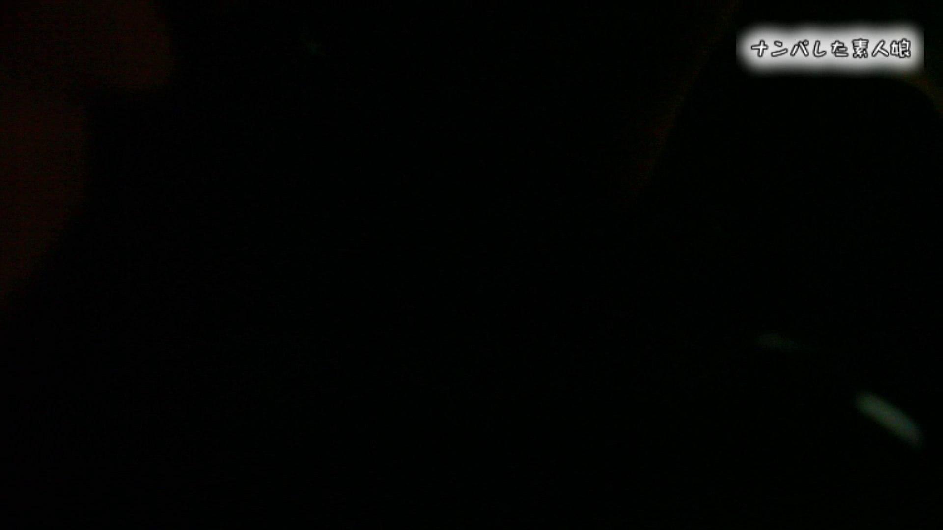 電魔王さんの「隠撮の部屋」アイカ 巨乳に挟まれたい おまんこ無修正動画無料 96pic 87
