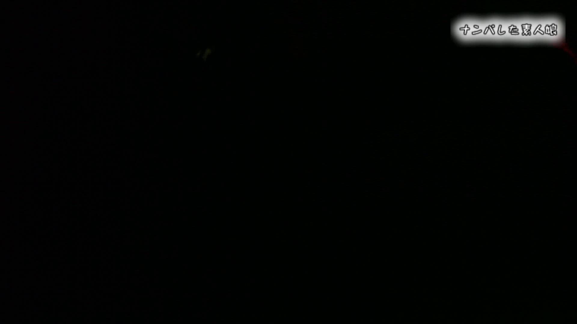 電魔王さんの「隠撮の部屋」アイカ 巨乳に挟まれたい おまんこ無修正動画無料 96pic 91