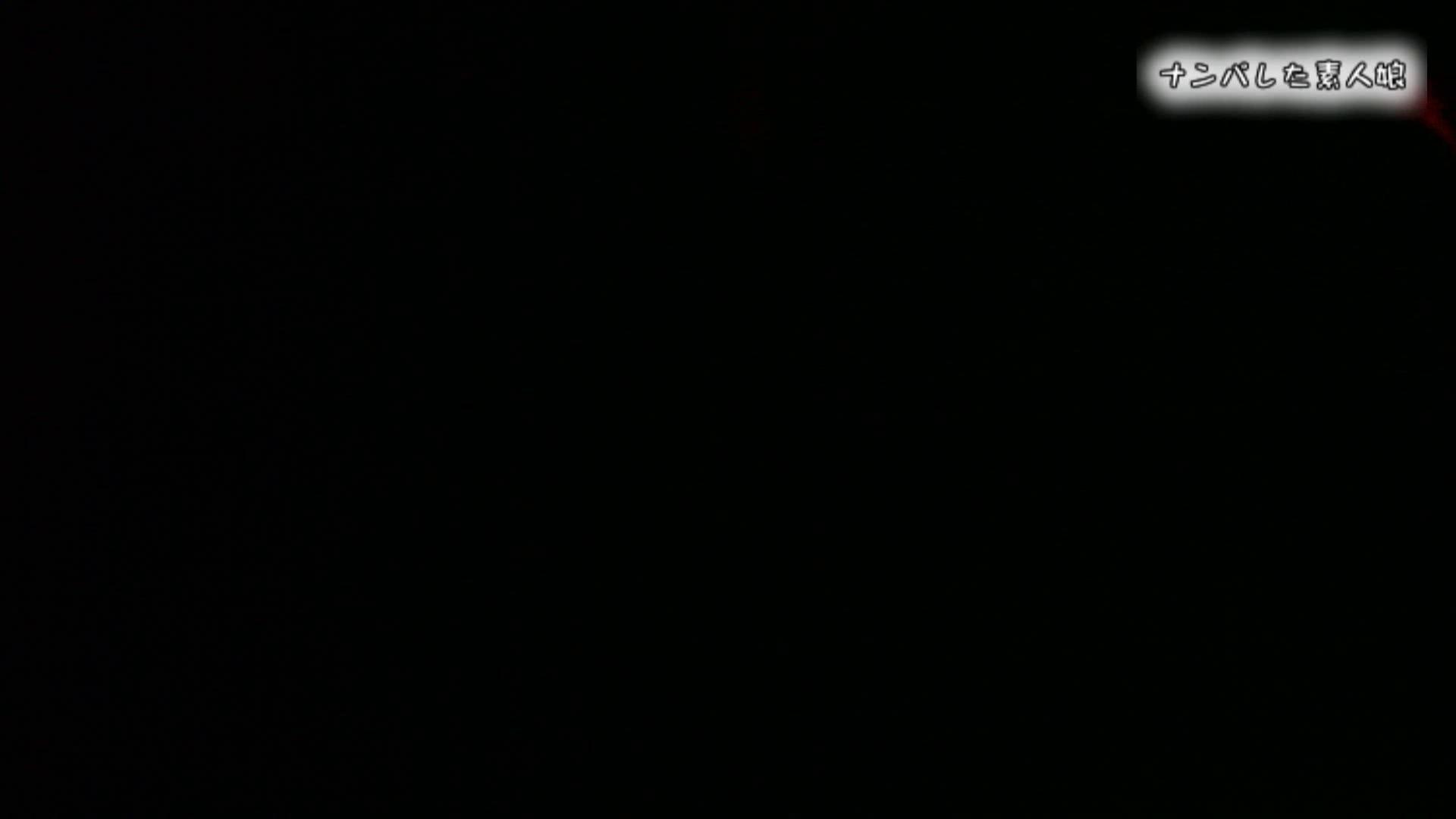 電魔王さんの「隠撮の部屋」アイカ 隠撮 | 口内発射  96pic 93
