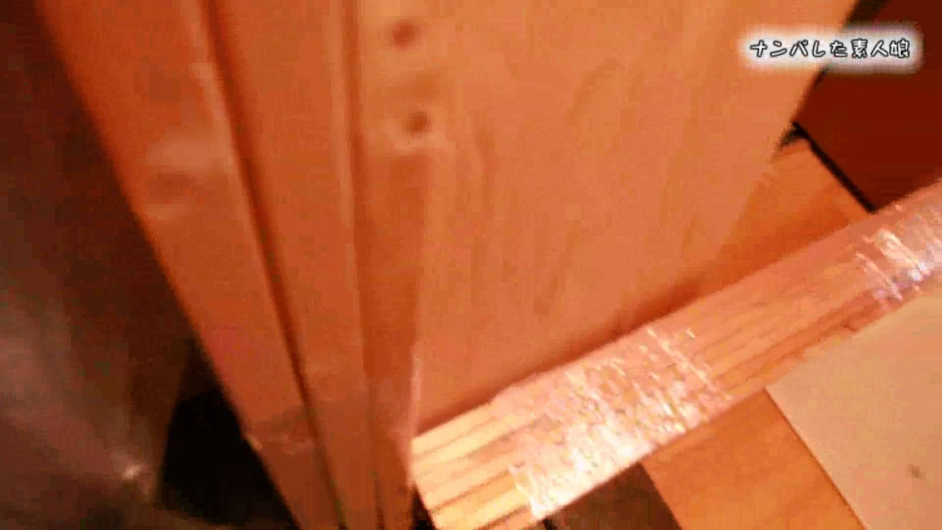 電魔王さんの「隠撮の部屋」アイカ 巨乳に挟まれたい おまんこ無修正動画無料 96pic 95