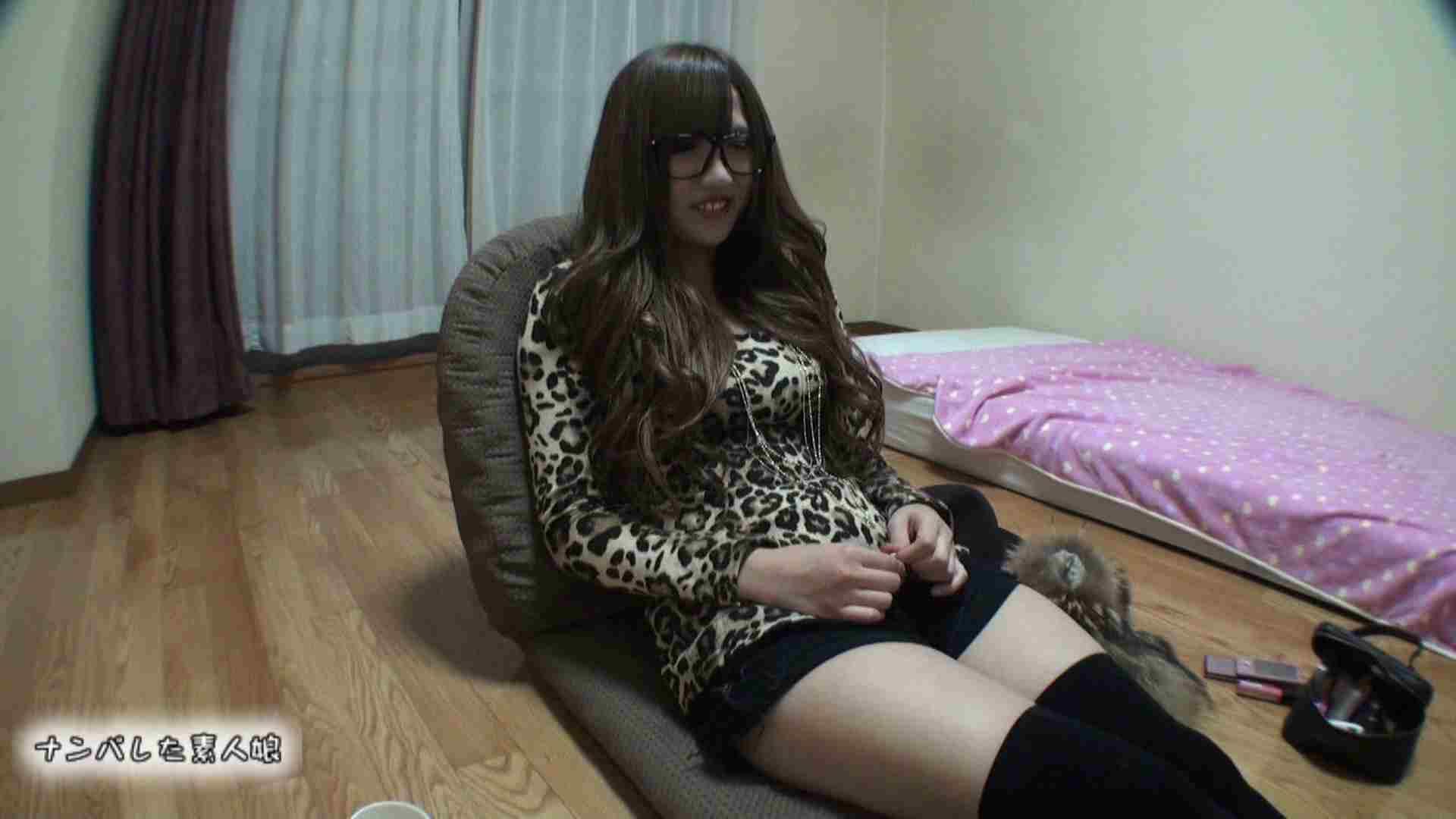 No.2のん19歳 部屋に連れ込んでインタビュー メーカー直接買い取り オマンコ動画キャプチャ 110pic 44