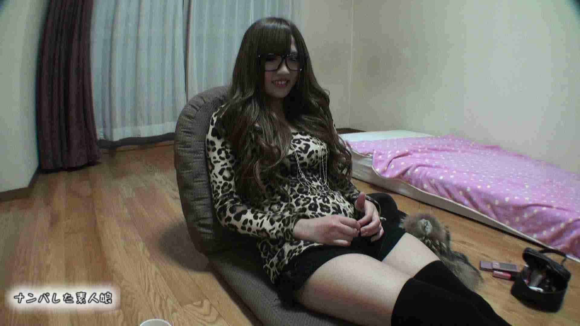 No.2のん19歳 部屋に連れ込んでインタビュー メーカー直接買い取り オマンコ動画キャプチャ 110pic 47