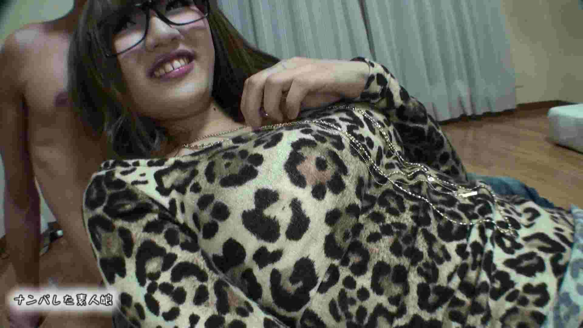電魔王さんの「隠撮の部屋」サキ 隠撮 | 0  106pic 49