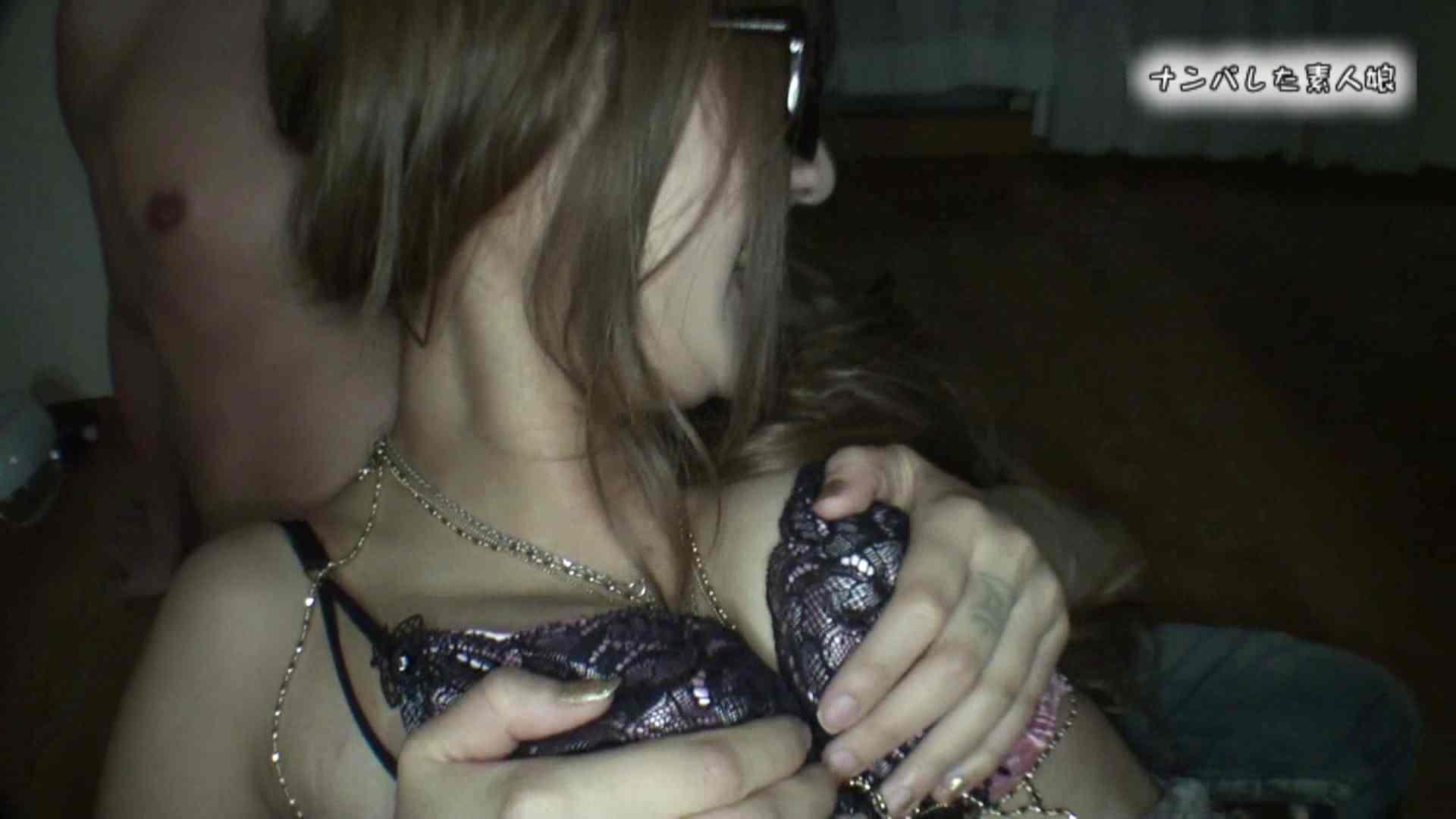 電魔王さんの「隠撮の部屋」サキ 隠撮 | 0  106pic 105