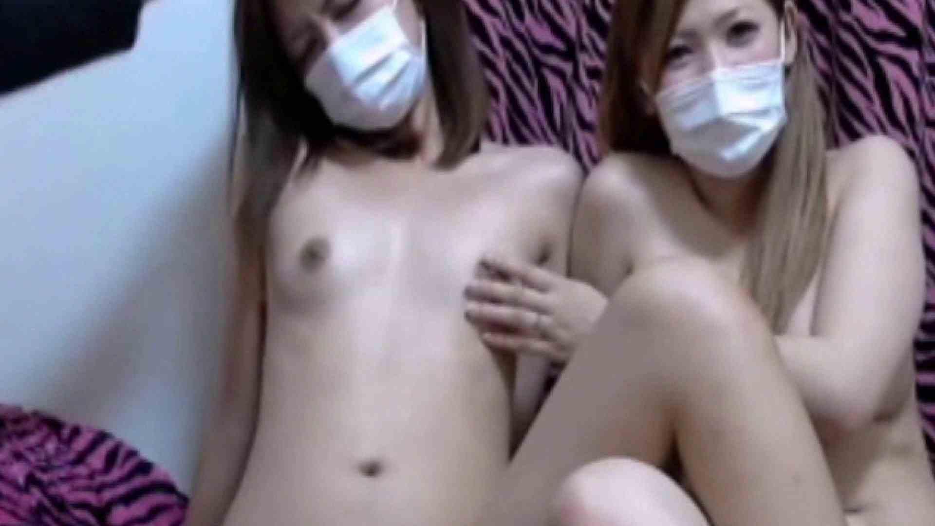 美女だらけの乱交パーティーvol.04前編 グループ | 美女のエッチ  72pic 19