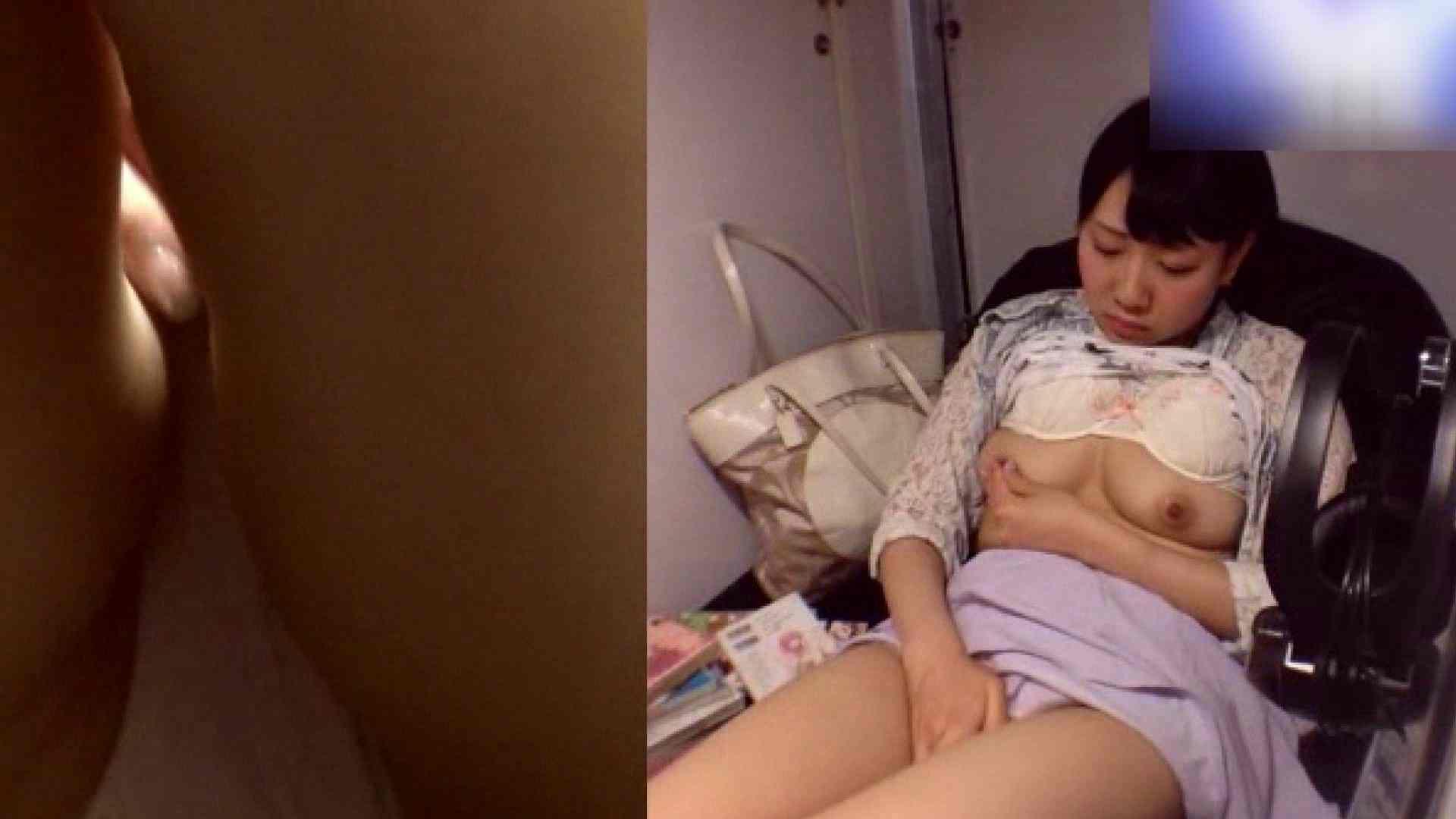 変態オナニー劇場 Vol.25 オナニー覗き見 セックス無修正動画無料 91pic 47