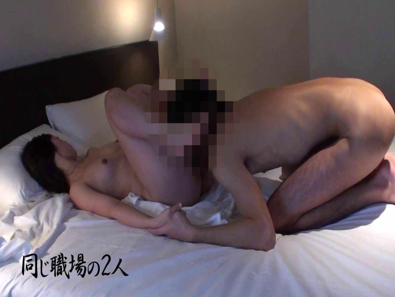 同じ居酒屋の社員とバイトの同棲カップルハメ撮り投稿vol.5 SEX | 投稿  71pic 31